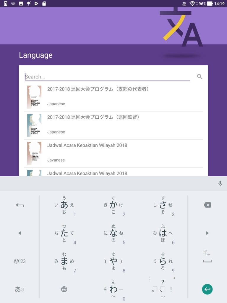 f:id:LinXiaoHong:20180322142336j:plain