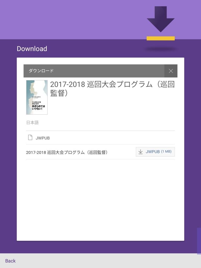 f:id:LinXiaoHong:20180322142353j:plain