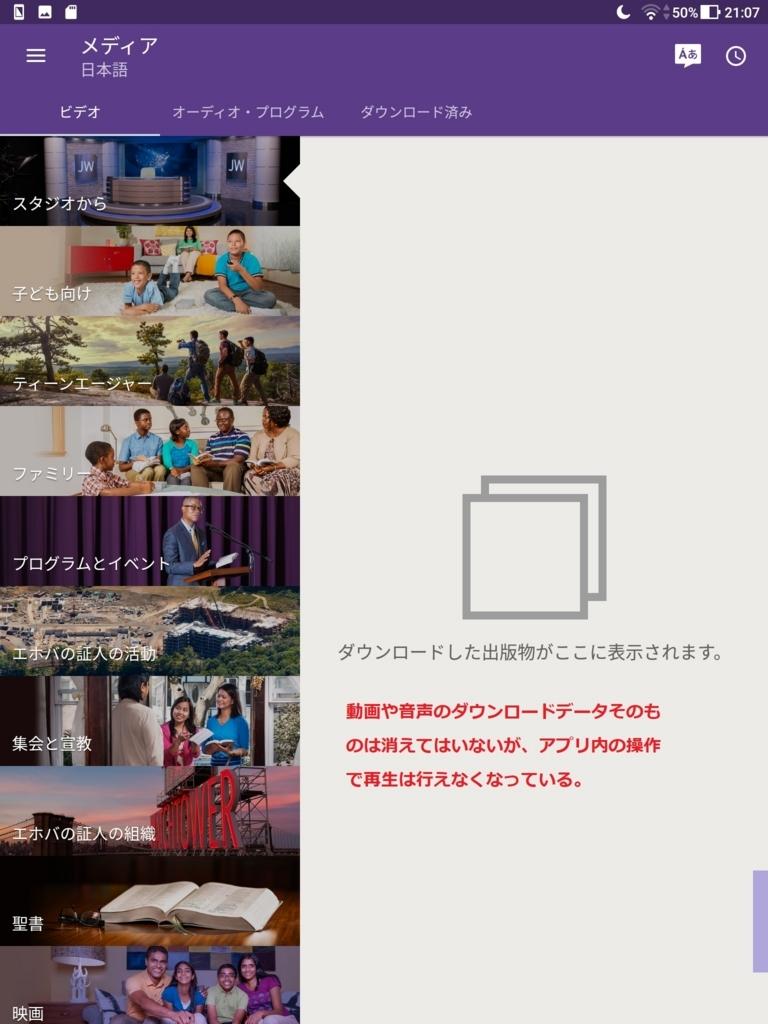 f:id:LinXiaoHong:20180327222735j:plain
