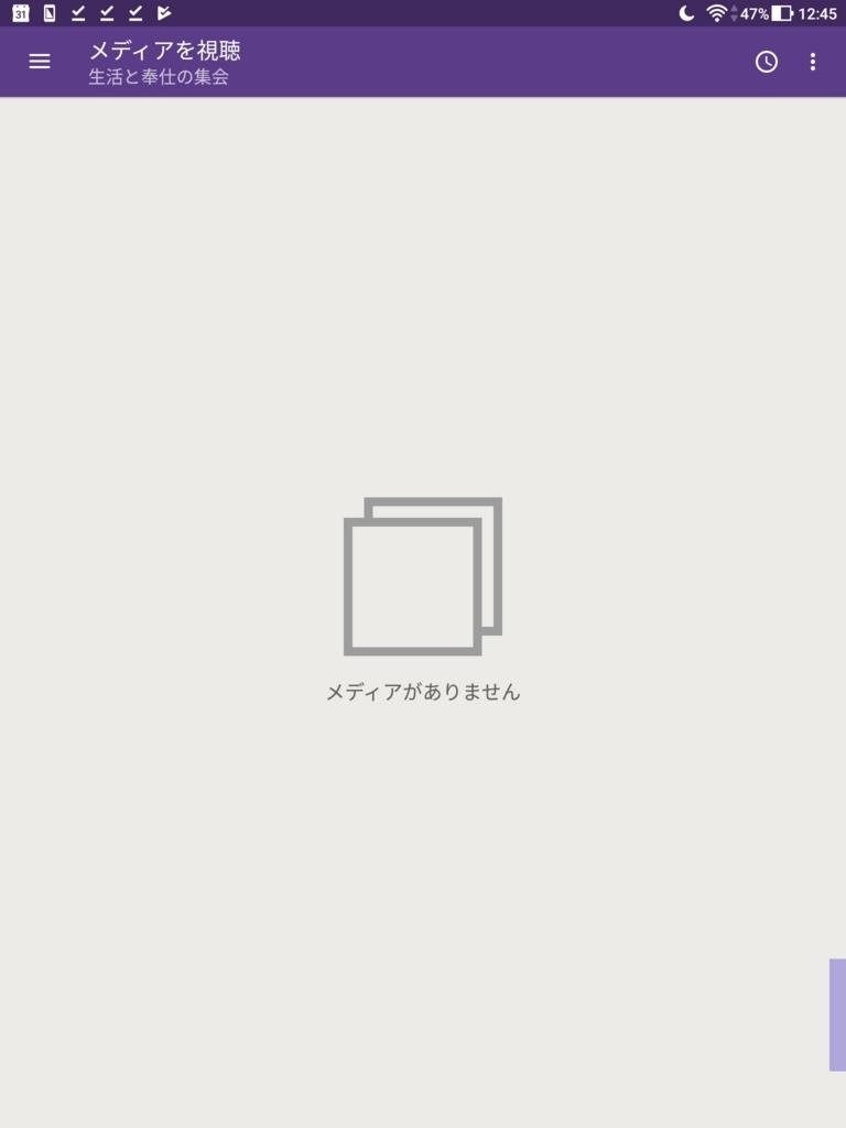f:id:LinXiaoHong:20180328124644j:plain