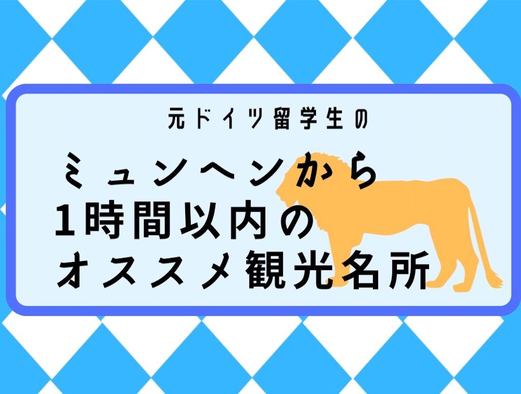 f:id:Lingo54:20200216140452j:image