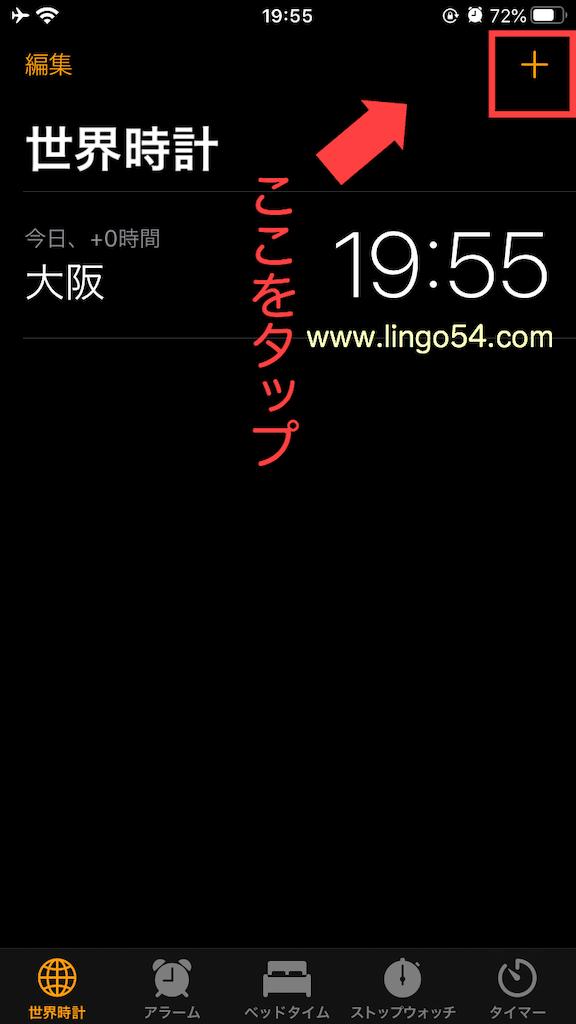 f:id:Lingo54:20200220213854p:image