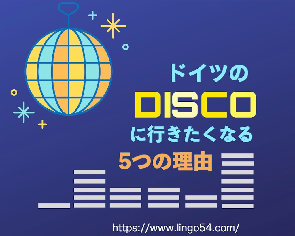f:id:Lingo54:20200303005854j:image