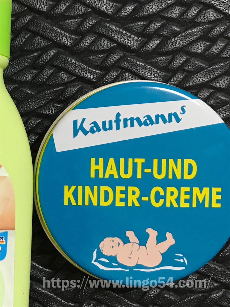 Kaufmann hand cream
