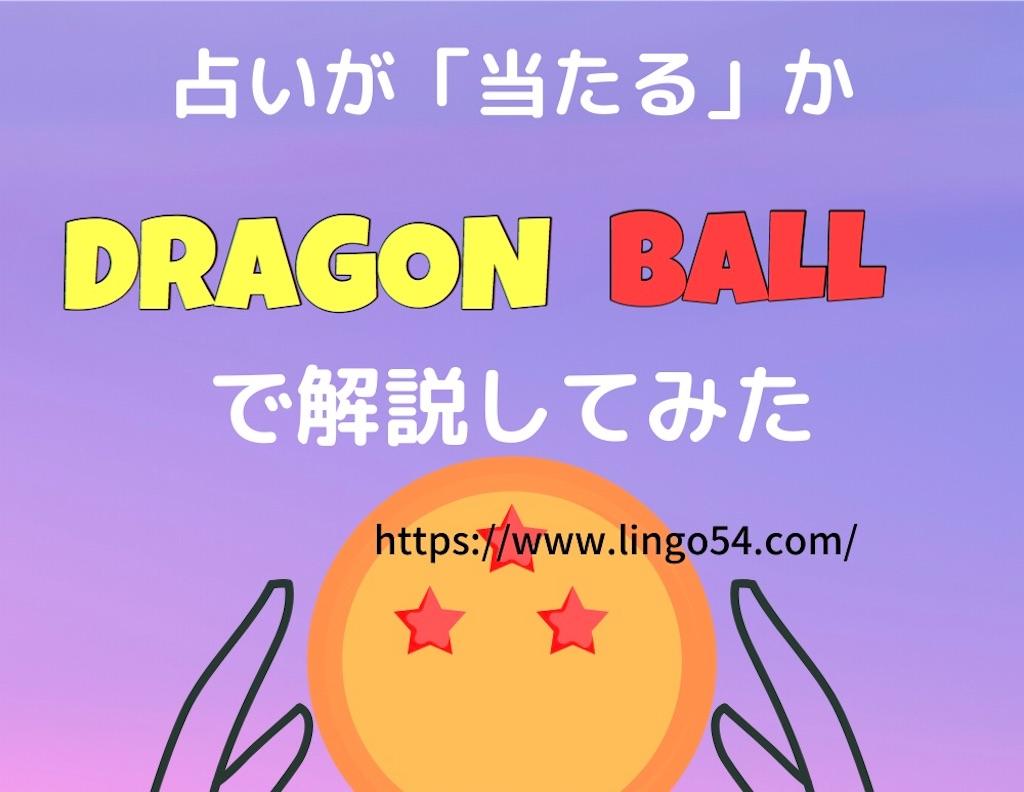 f:id:Lingo54:20200518121232j:image