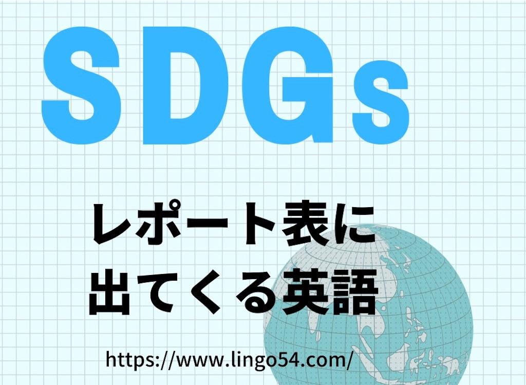 f:id:Lingo54:20200603225927j:image
