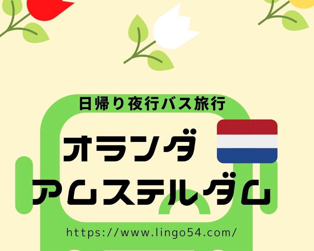 f:id:Lingo54:20200617225314j:image