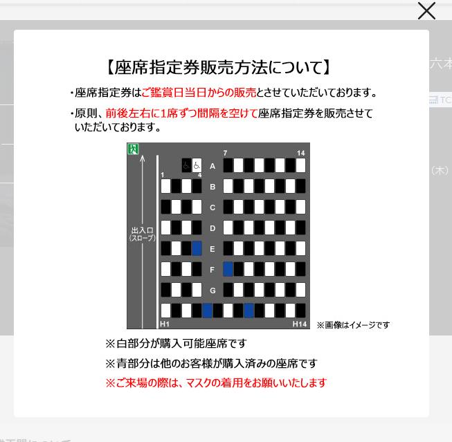 f:id:LinkSyun:20200609192856p:plain