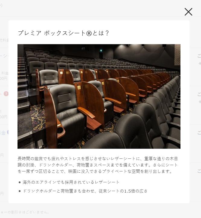 f:id:LinkSyun:20200609200620p:plain