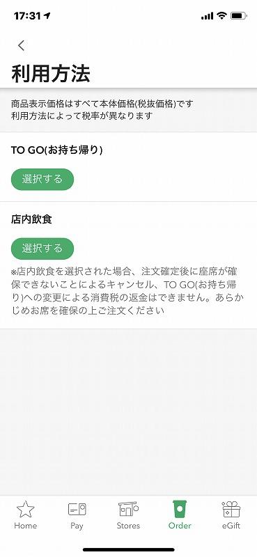 f:id:LinkSyun:20200829182110j:plain
