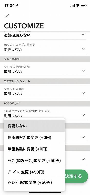 f:id:LinkSyun:20200829182837j:plain