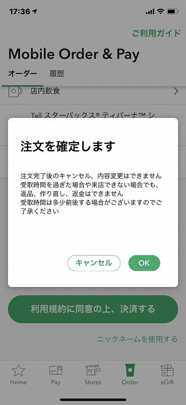 f:id:LinkSyun:20200829183908j:plain