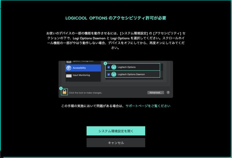 f:id:LinkSyun:20201002222942p:plain