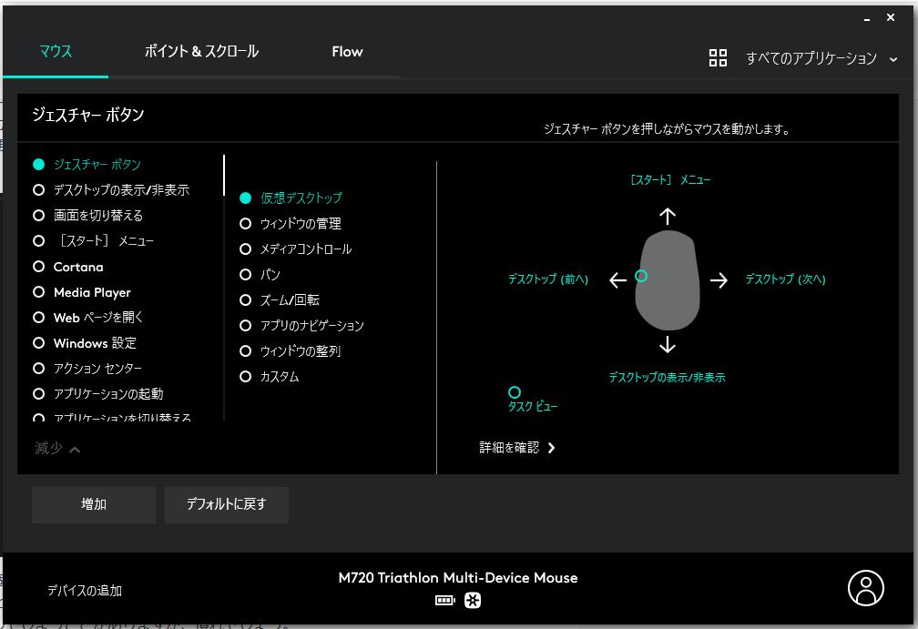 f:id:LinkSyun:20201002230606p:plain