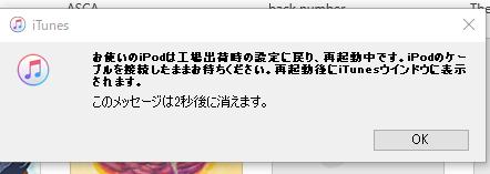 f:id:LinkSyun:20210310001946p:plain