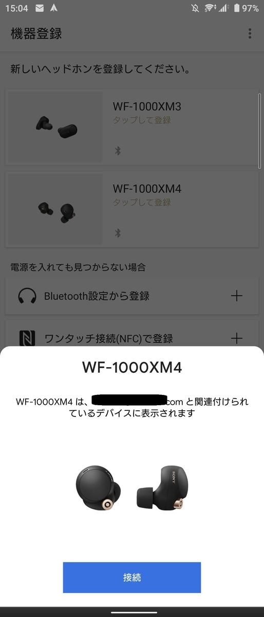 f:id:LinkSyun:20210626014325j:plain