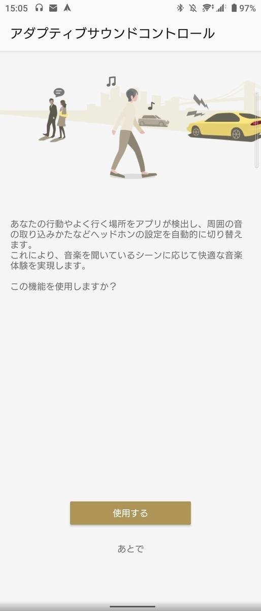 f:id:LinkSyun:20210626014820j:plain