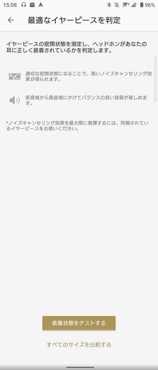 f:id:LinkSyun:20210626015256j:plain