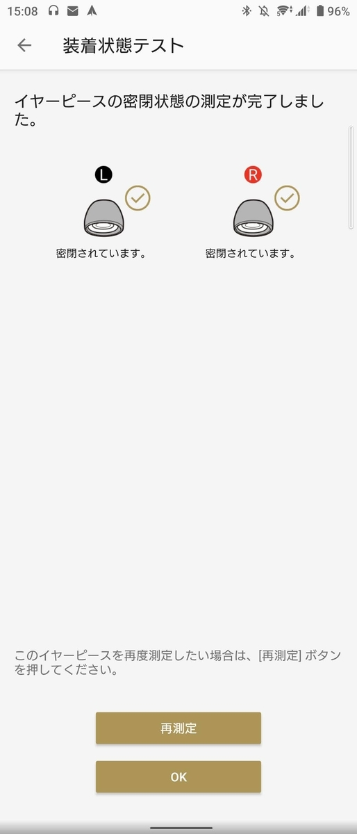 f:id:LinkSyun:20210626015533j:plain