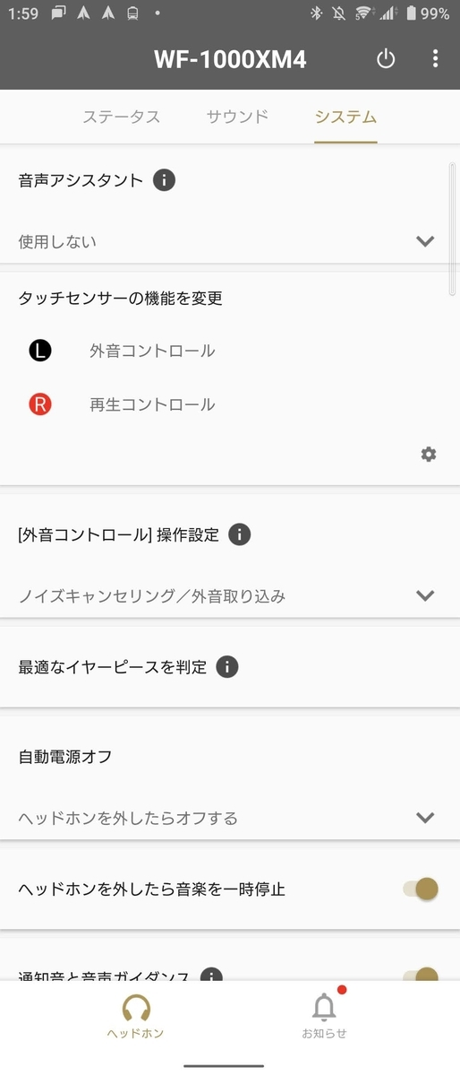 f:id:LinkSyun:20210626021009j:plain