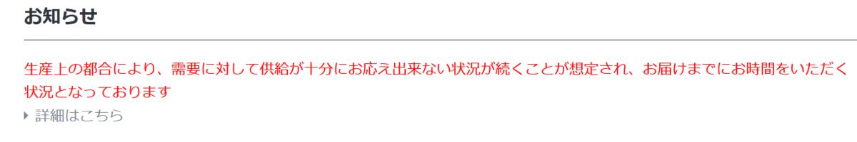 f:id:LinkSyun:20210627021034p:plain