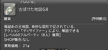 f:id:Linzer168:20190509004835p:plain