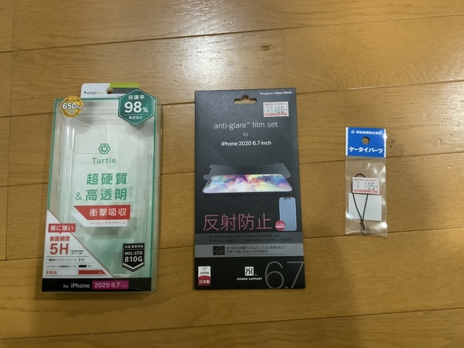 f:id:LiongHMD:20210123201230j:image