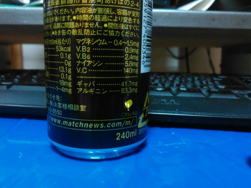 f:id:Lithium_carbonate:20161031184914j:plain