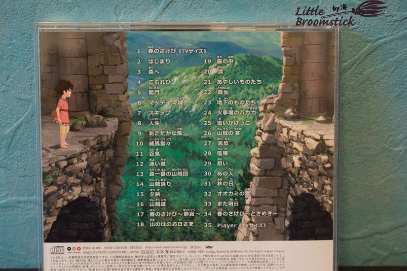 f:id:LittleBroomstick:20200515105311j:plain