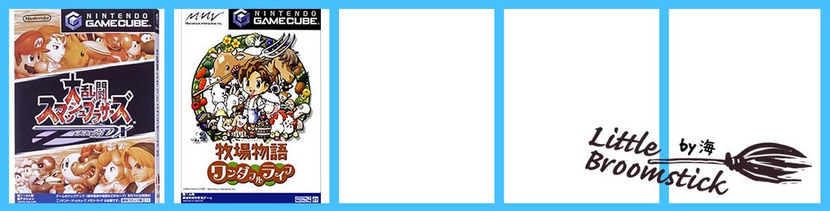 f:id:LittleBroomstick:20200914214634j:plain