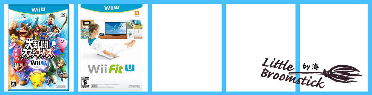 f:id:LittleBroomstick:20200914214739j:plain