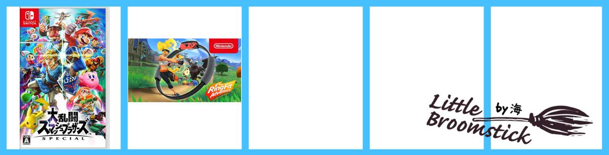 f:id:LittleBroomstick:20200914215315j:plain