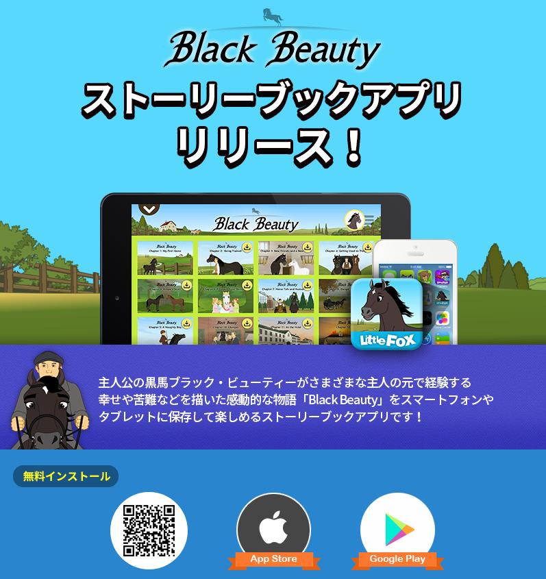 f:id:LittleFox_jp:20170405144156p:plain