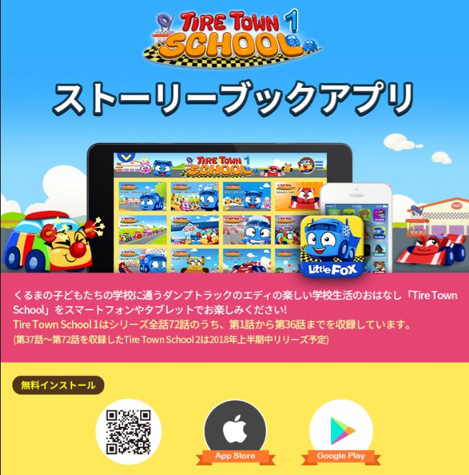 f:id:LittleFox_jp:20170420114052p:plain