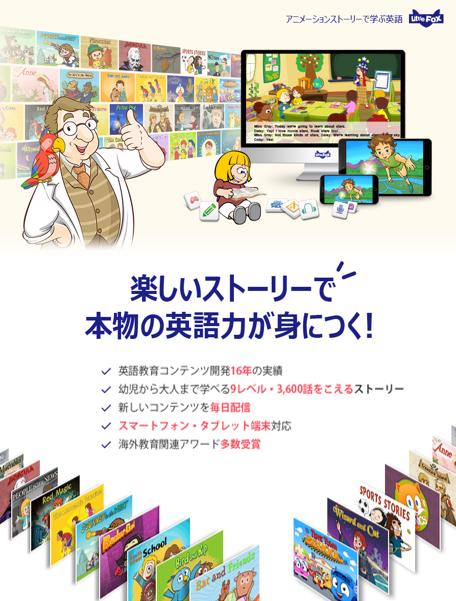 f:id:LittleFox_jp:20180402163835p:plain