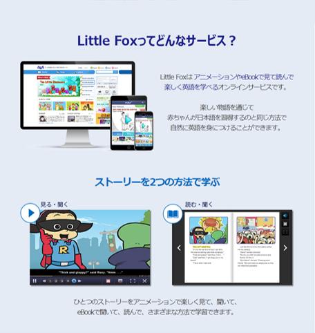 f:id:LittleFox_jp:20180402163847p:plain