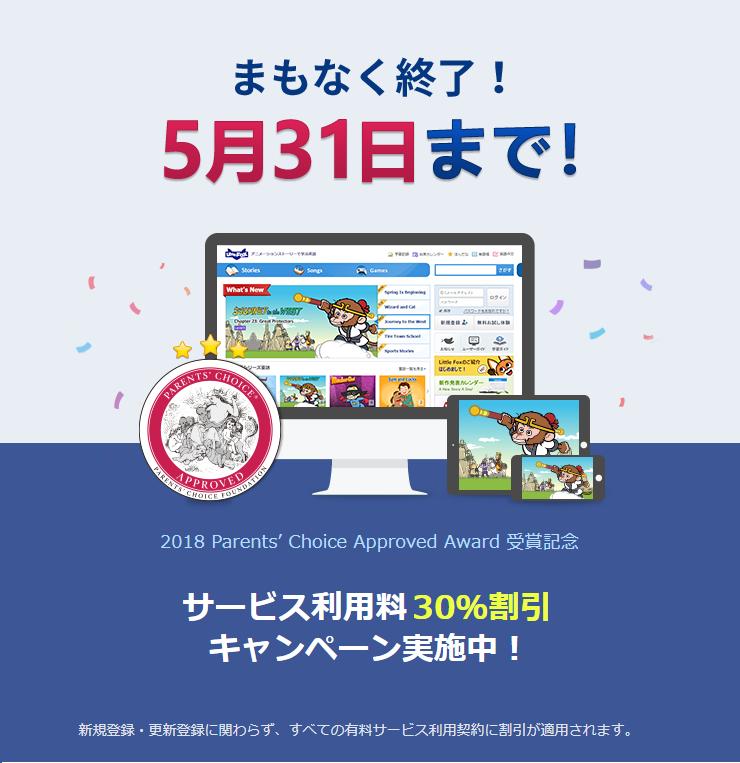f:id:LittleFox_jp:20180531115516p:plain