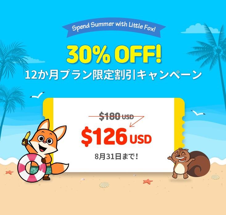 f:id:LittleFox_jp:20200717102139j:plain