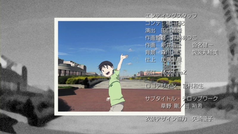考察 8.0 東京 マグニチュード
