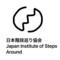 日本階段巡り協会