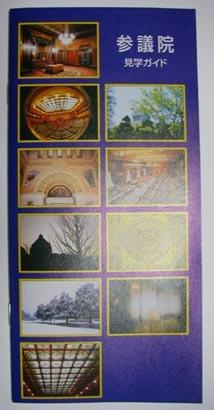 f:id:Llama:20080107035758j:image:w100
