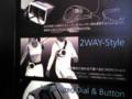 スポーツジムのインストラクター用の拡声器
