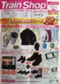 f:id:Llama:20121008102547j:image:medium