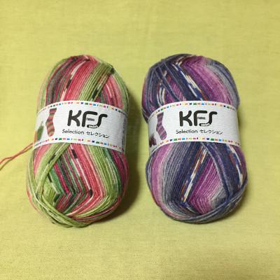 使用した毛糸