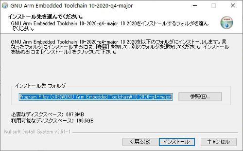 f:id:Llama:20210206154236j:plain