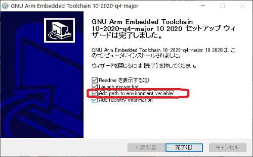 f:id:Llama:20210206154243j:plain