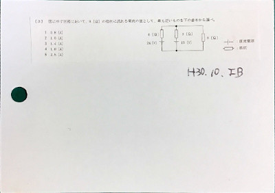 f:id:Llama:20210413105848j:plain