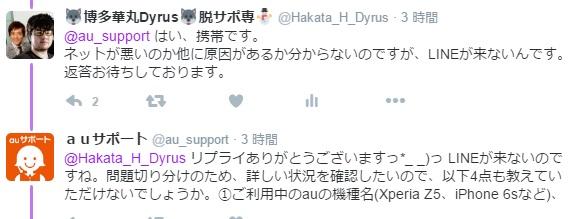 f:id:LoL-support:20161201200513j:plain