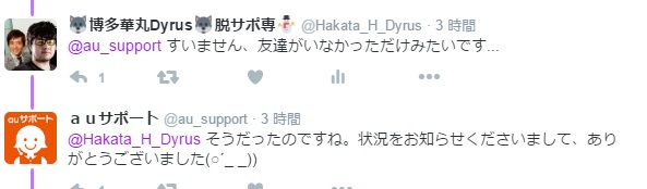 f:id:LoL-support:20161201200514j:plain