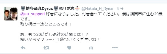 f:id:LoL-support:20161201202007j:plain